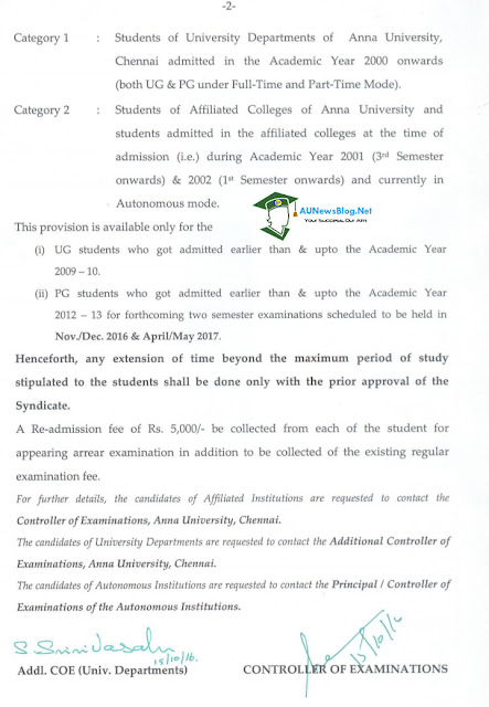 Anna University New Notification: Permitting Students to Complete the Arrear Courses those who have exceeded the Maximum period for the Completion of the Programme