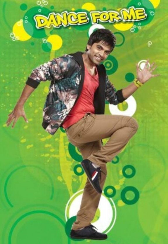 STRWORLD | Simbu Official Website: Dance for me contest
