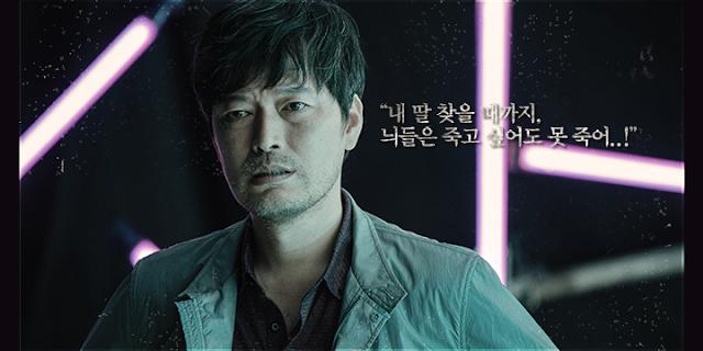 韓劇Duel-듀얼-戲劇簡介