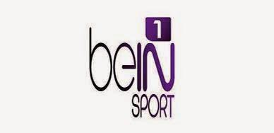 قناة bein sport 1 بث مباشر.