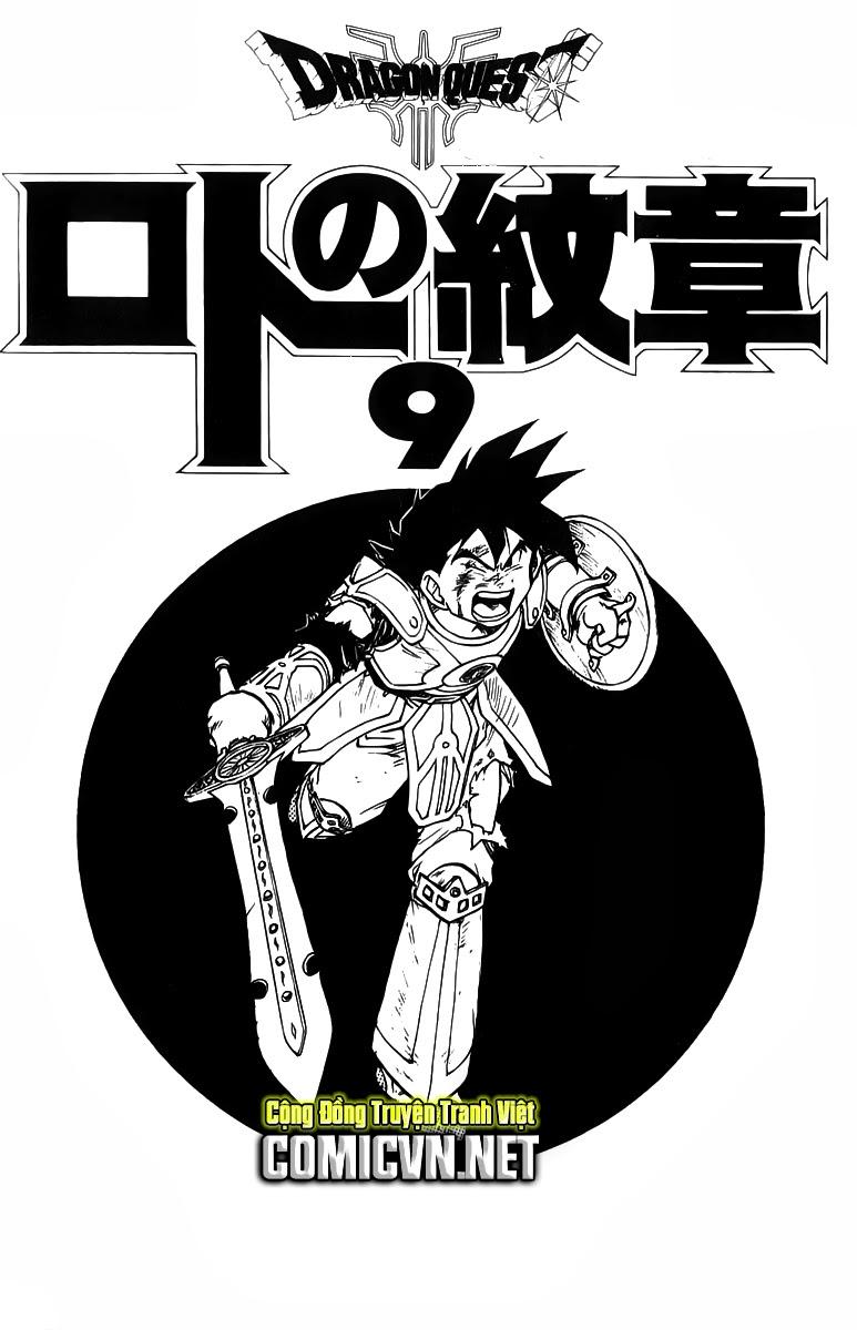 Dragon Quest: Emblem of Roto chapter 30 trang 2