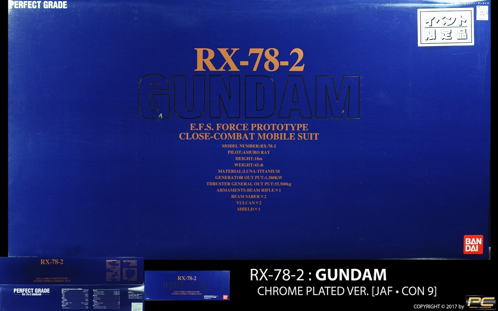 uk availability d5a3d 897c3 G-リミテッド: Gallery: PG 1/60 RX-78-2 Gundam Full-Color ...