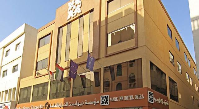 فندق Mark Inn Hotel Deira