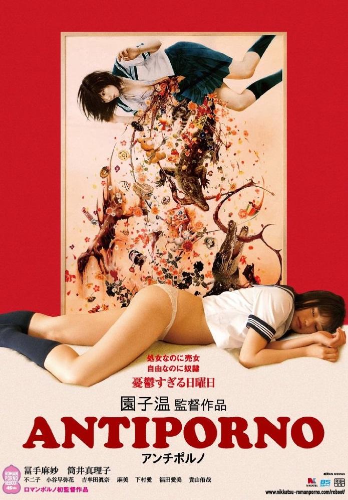 Antiporno (2016) Online