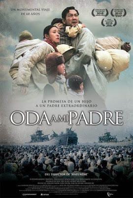 Oda A Mi Padre 2014 DVD Custom HD Spanish
