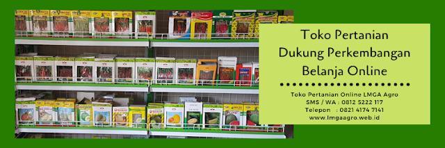 toko pertanian,belanja online,pertanian,lmga agro