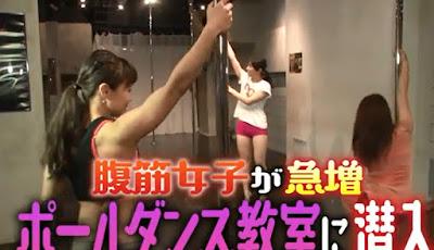 http://www.ntv.co.jp/matsukokaigi/#ooid=k1MXVvNjE65APrHSjAQv7eVUG8l5EX7B