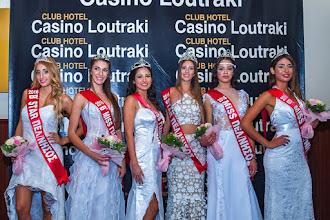 Η πρόσληψη της Μις  Πελοποννήσου με καθήκοντα τις προσκλήσεις αγώνων της Εθνικής ομάδας!