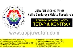 Jawatan Kosong di Majlis Bandaraya Melaka Bersejarah (MBMB) - 15 November 2018