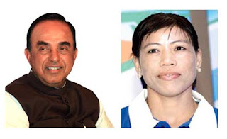 Dr. Subramanian Swamy and Ms MC Mary Kom