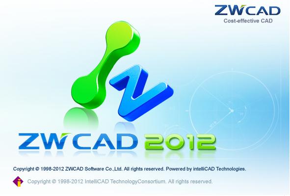 Perbandingan AutoCAD dengan ZWcad ( AutoCAD vs ZWcad