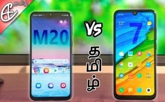 Redmi Note 7 vs Samsung Galaxy M20 Comparision