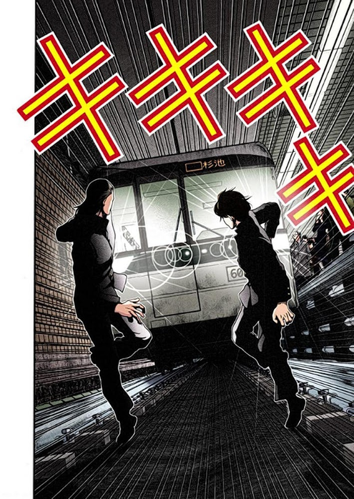 Gantz Chap 01: Tai nạn trang 29