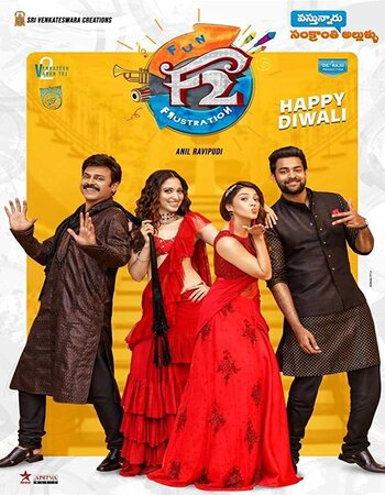 F2 Fun and Frustration (2019) Hindi Dubbed 720p HDRip 1GB Movie Download