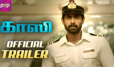 Ghazi Tamil Movie Official Trailer   Rana Daggubati   Taapsee   Kay Kay Menon