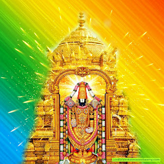 Lord Sri Venkateswara Swamy Image latest graphics 2018.jpg