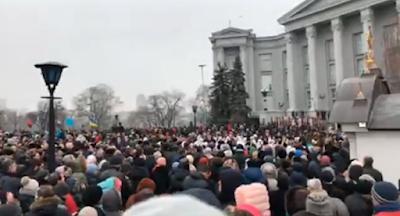 В Киеве состоялась акция  возле Десятинной церкви против УПЦ МП