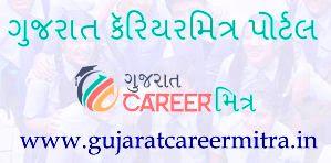 https://play.google.store.app.gujaratcareermitra CLIK HERE