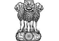 District Legal Services Authority, Chirang Recruitment 2019