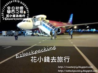 2019年平價日本機票攻略及日本機場交通.設施.過夜情報