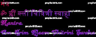 Chitrini Yakshini Calling Mantra