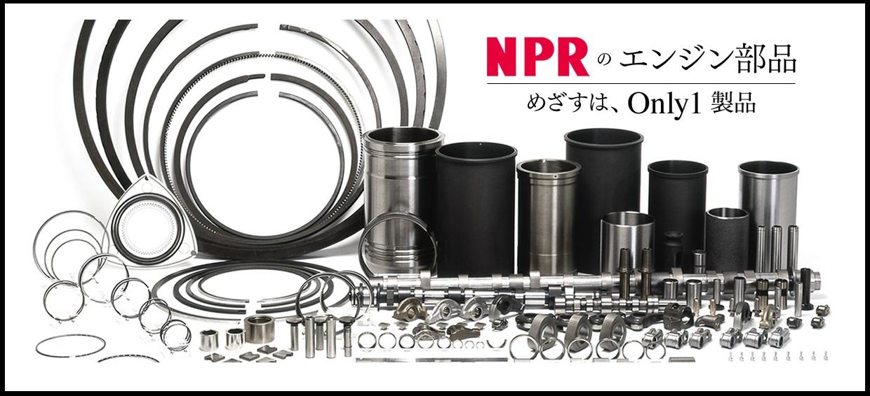Info Lowongan Kerja Via Pos Karawang PT NT Piston Ring Ciampel