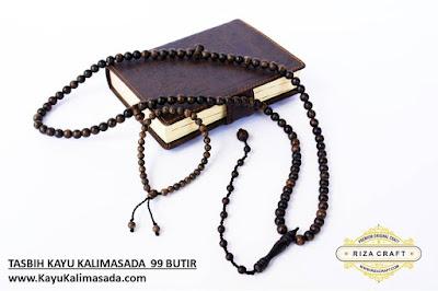 Ciri Kayu Kalimasada