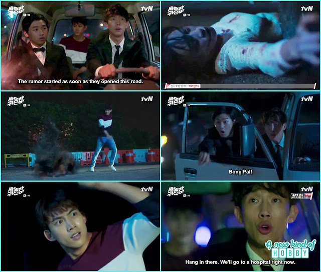 Bong pal fight the road highway ghost - Let's Fight Ghost - Episode 11 Review