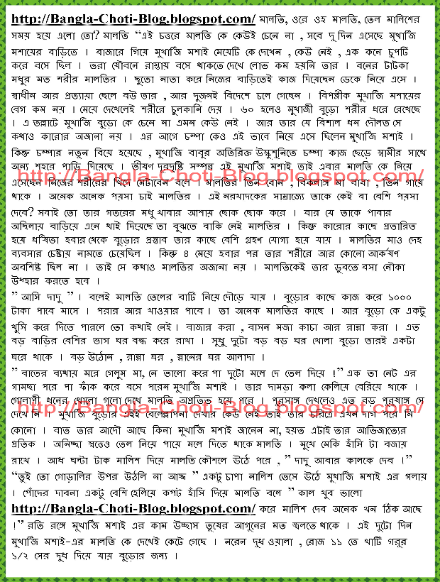 Bangla choda chudir video gaan - 3 10