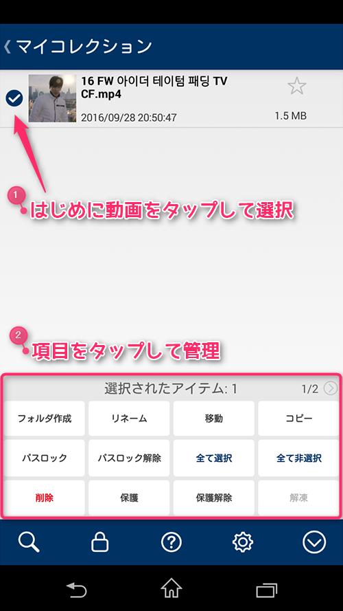 【保存版】Clipboxで保存できる動画サイト一覧 | ぽ …