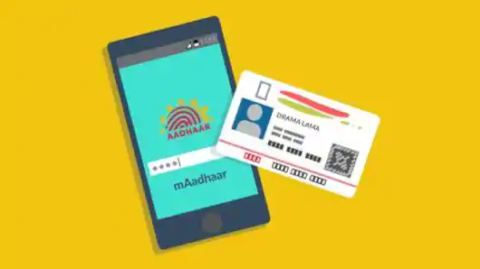 mAadhaar app: How to add profiles of family members