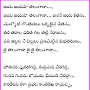 Jaya Jaya He Telangana: Mana Telangana school students are used to sing it in prayer