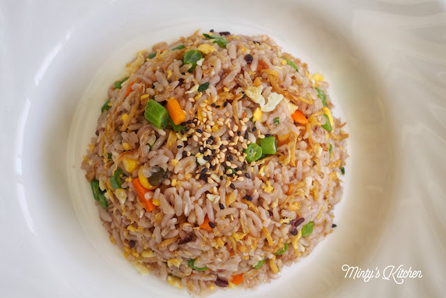 Vegetarian Ginger Fried Rice
