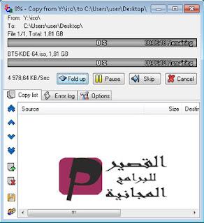 super copier