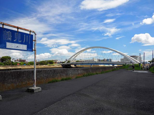 鶴見川 鶴見橋