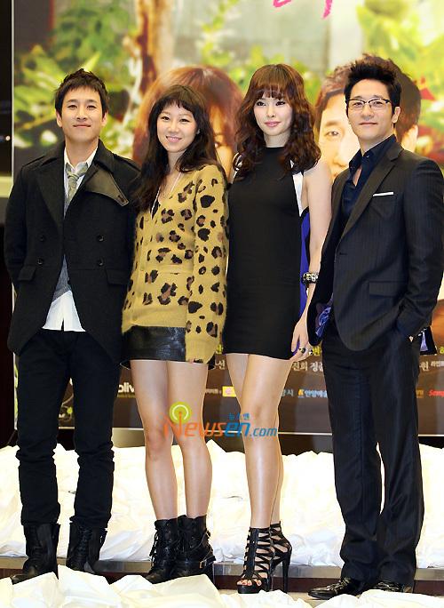 Korean drama - pasta - :: qqmsjtm