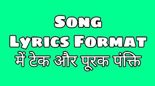 Song ka format
