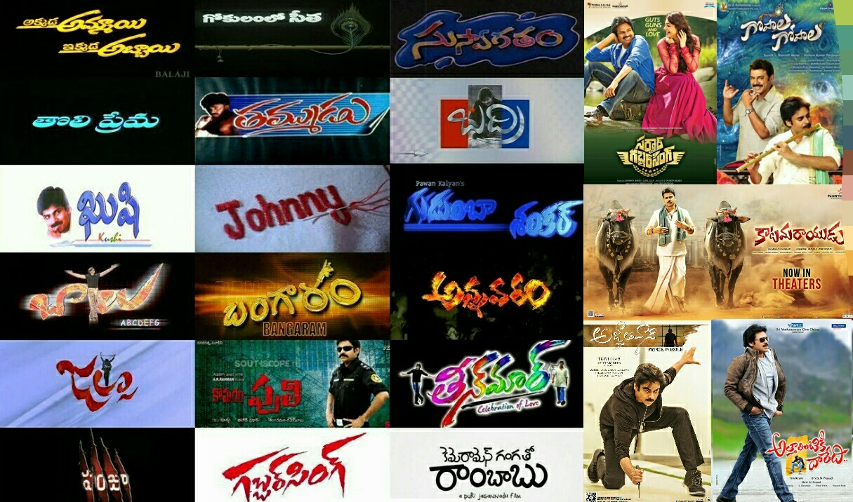 Pawankalyan all movies