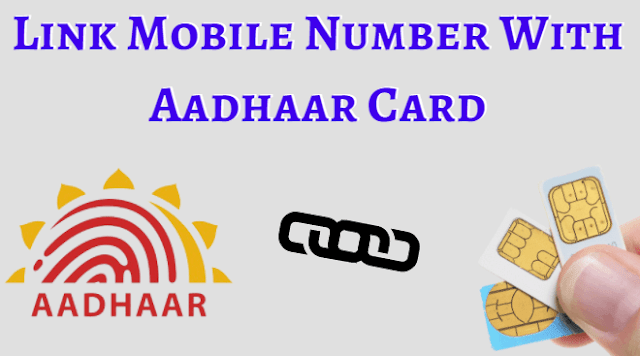 How To Link Your Mobile Number (SIM) With Aadhaar