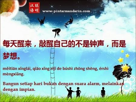 31 Kata Cinta Dalam Bahasa Mandarin Kata Bijak 2020