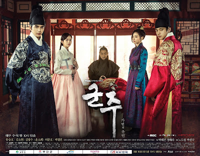 Sinopsis Drama Korea Ruler: Master of the Mask