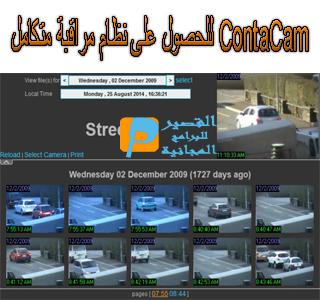 ContaCam