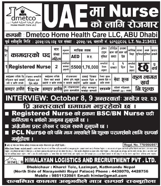 Jobs in UAE for Nepali Nurses, Salary Rs 1,76,000