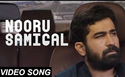 Nooru Samigal – Pichaikkaran | Video Song | Vijay Antony, Satna Titus | Sasi