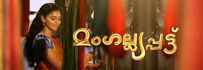 Mangalyapattu Mazhavil Manorama