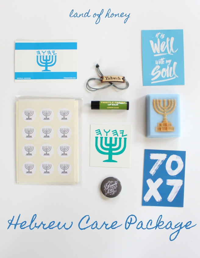 Hebrew Care Package | Land of Honey