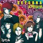 SETSUNA Slip / Liraizo