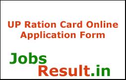 UP Ration Card Online Application Form