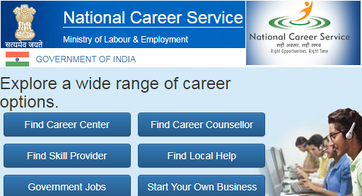 digital-employment-exchange-ncs-web-portal-paramnews