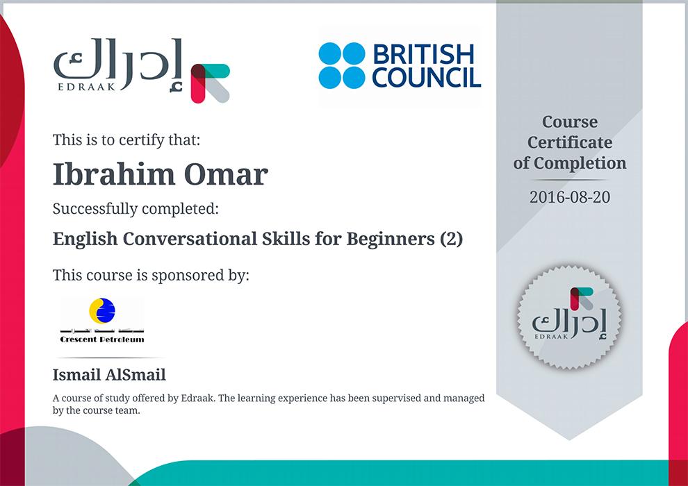 تعلم الإنجليزية, مهارات المحادثة, المركز الثقافى البريطانى, منصة إدراك